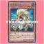 CBLZ-JP017 : Heraldic Beast Leo (Rare) 95% thumbnail 1
