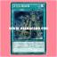 SR03-JP023 : Ancient Gear Castle / Antique Gear Castle (Common) thumbnail 1