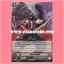 T-TD01/009TH : หน้ากากซามูไร (Samurai Mask) - แบบโฮโลแกรมฟอยล์ thumbnail 1