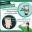 BK Mask Acne Mask Tea Tree Oil Green Tea บีเคแอคเน่มาส์ก มาส์กปราบสิว ตัวเทพ!! ฟื้นฟูผิว สิวหาย ในหนึ่งเดียว thumbnail 5