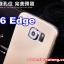 (พร้อมส่ง)เคสมือถือซัมซุง Case Samsung S6 edge เคสนิ่ม+โลหะสวยหรูเรียบง่าย thumbnail 4