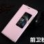 (390-022)เคสมือถือ Case Huawei P7 เคสพลาสติกฝาพับเทกเจอร์หนัง PU คลาสสิค thumbnail 2