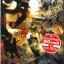 มาสค์ไรเดอร์ ดับเบิล ฟอร์เอฟเวอร์: ศึกล่าไกอาเมมโมรี่ A to Z- Kamen Rider Double Forever A-Z thumbnail 1