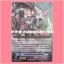 MCP01/024TH : สตาร์เวเดอร์, เบรฟแฟงค์ (Star-vader, Bravefang) thumbnail 1