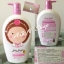 Karmart Baby Bright Glutathione & Vit C Body Lotion 750 ml. thumbnail 1