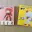 Petitpetit'gguy Ver.Zaku & RX-78 แพ็คคู่ [MK] thumbnail 1