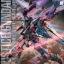 Justice Gundam (MG) thumbnail 1