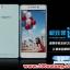 (370-011)เคสมือถือ Case OPPO R1 เคสนิ่มโปร่งใสแบบบางคลุมรอบตัวเครื่อง thumbnail 8