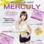 Merculy เมอร์คิวลี่ อาหารเสริมลดน้ำหนัก thumbnail 7