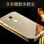 (417-001)เคสมือถือ Case Huawei G7 Plus เคสกรอบโลหะพื้นหลังอะคริลิคเคลือบเงาทอง 24K thumbnail 5