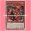 GS06-JP006 : Blaster, Dragon Ruler of Infernos / Blaster, Dragon Ruler of Flames (Common) thumbnail 1