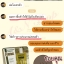 Ferinal Shampoo แชมพูเร่งผมยาวพลังม้า thumbnail 8