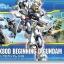 Beginning J Gundam (HG) thumbnail 1
