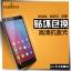 (039-092)ฟิล์มกระจก Huawei GR5 รุ่นปรับปรุงนิรภัยเมมเบรนกันรอยขูดขีดกันน้ำกันรอยนิ้วมือ 9H HD 2.5D ขอบโค้ง thumbnail 1