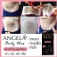 Angela body wax แผ่นแว็กขนสูตรพิเศษ thumbnail 6