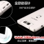 (370-010)เคสมือถือ Case OPPO N3 เคสนิ่มโปร่งใสแบบบางคลุมรอบตัวเครื่อง thumbnail 3