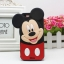 (006-032)เคสมือถือไอโฟน case iphone 5/5s/SE เคสนิ่มตัวการ์ตูนน่ารักๆ สไตล์ 3D หลากหลายรูปแบบ thumbnail 39