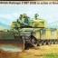 1/35 British Challenger 2 MBT KFOR in action at Kosovo thumbnail 1