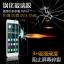 (039-031)ฟิล์มกระจก Vivo xshot รุ่นปรับปรุงนิรภัยเมมเบรนกันรอยขูดขีดกันน้ำกันรอยนิ้วมือ 9H HD 2.5D ขอบโค้ง thumbnail 1