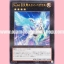 CPZ1-JP021 : Number 44: Sky Pegasus (Ultra Rare) thumbnail 1