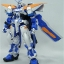HG SEED 1/100 MBF P03 Astray Blue Frame thumbnail 2