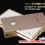 (025-013)เคสมือถือ Case Huawei P7 เคสโลหะทูโทนฝาหลังอะคริลิค thumbnail 4