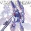 MG V-Dash Gundam Ver.Ka thumbnail 1