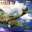 1/72 Me262A-1a thumbnail 1