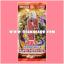 Duelist Pack : Legend Duelist 2 [DP19-JP] - Booster Pack (JA/JP Ver.) thumbnail 1