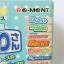 ตู้เย็นสีมุก Re-Ment Refrigerator thumbnail 4
