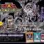Structure Deck : Devil's Gate [SD21-JP] thumbnail 2