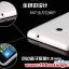 (370-035)เคสมือถือ Microsoft Lumia 535 Dual SIM เคสนิ่มโปร่งใสแบบบางคลุมรอบตัวเครื่อง thumbnail 5