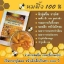Beauty One Royal Jelly นมผึ้งบิวตี้วัน นมผึ้งแท้ 100% บรรจุ 20 ซอฟเจล thumbnail 3