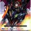 PR/0026TH : ไวเวิร์นสไตรค์ พลาจูรี่ (Wyvern Strike, Plajuri) thumbnail 1
