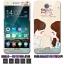 (025-557)เคสมือถือ Case Huawei Y7prime เคสนิ่มซิลิโคนลายน่ารักพร้อมเซทฟิล์มและแหวนมือถือลายเดียวกับเคส thumbnail 11