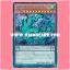 SPTR-JP001 : Malevolent Hermit Youkai Daibakaze / Daibakaze the Malevolent Hermit Yokai (Secret Rare) thumbnail 1