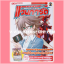 Cardfight!! Vanguard Vol.2 / การ์ดไฟท์! แวนการ์ด เล่ม 2 - No Promo + Book Only thumbnail 1