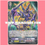 MB/022 : Clipping Deletor, Evo thumbnail 1