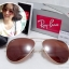 RB 3025 AVIATOR LARGE METAL 001/4B 58-14 3N <ชมพู> thumbnail 1
