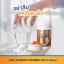 Ausway Super Strength Vit C Max 1200 mg ออสเวย์ วิตามินซีผิวสวยหน้าใส บรรจุ 150 เม็ด thumbnail 11