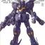 MG 1/100 Crossbone Gundam X2 thumbnail 1