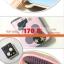 กระเป๋าสตางค์ใบสั้น QQ Mouse สีดำ ขนาด 2 พับ thumbnail 8