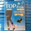 Top Slim Leggings เลกกิ้ง ขาเรียว ท๊อป สลิม thumbnail 1