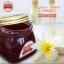 Acerola Cherry Scrub Gel by Little Baby อเซโรล่ทา เบอร์รี่ สครับ เจล ลิตเติ้ล เบบี้ thumbnail 11
