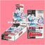 Extra Booster Deck : Divas Duet (VGT-EB10) - Booster Pack thumbnail 2