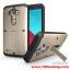 (002-061)เคสมือถือ LG G4 เคสกันกระแทกไอเฟลซิลเวอร์โกลด์ thumbnail 7