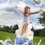 Healthway Liquid Calcium Plus Vitamin D3 ลิควิดแคลเซียม thumbnail 6
