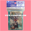 Bushiroad Sleeve Collection Mini Vol.171 : Soaring Divine Knight, Altmile x60 thumbnail 1