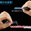 (370-022)เคสมือถือวีโว Vivo X5Max เคสนิ่มโปร่งใสแบบบางคลุมรอบตัวเครื่อง thumbnail 2