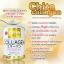 Chita Collagen 180,000 mg. ชิตะ คอลลาเจน คอลลาเจนเพียวแท้ 100% thumbnail 8